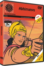 Abhimanyu (ACK DVD 008)