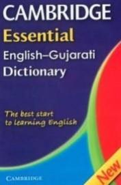 Cambride Essential English-Gujarati Dictionary