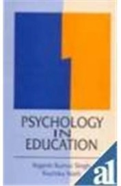 Psychology In Education - Hb