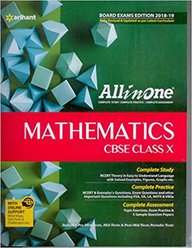 All In One Mathematics Class 10 : Cbse Code F496