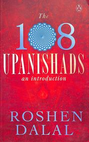 108 Upanishads : An Introduction
