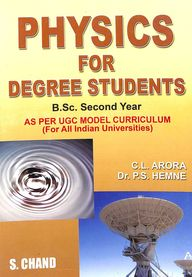 S Chand Physics Book