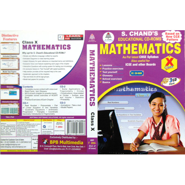 S Chand Educational CD-Rom: Mathematics For Class-10 (With 3 CDs)