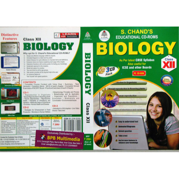 S Chand Educational CD-Rom: Biology For Class-12(With 3 CDs)