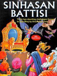 Sinhasan Battisi