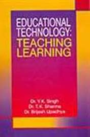 Educational Technology Teaching Learning