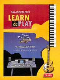 Guitar Hindi Book