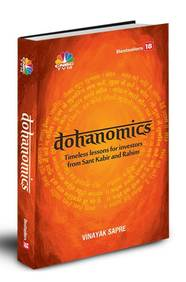 Dohanomics - Timless Lessons For Investors From Sant Kabir  & Rahim