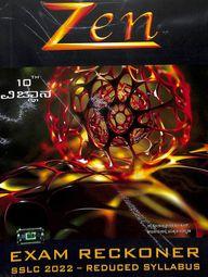 Books by zen education - SapnaOnline com