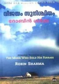 Vijayam Sunischitham