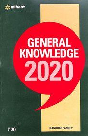 General Knowledge 2020 : Code G091