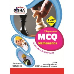 Buy Objective Mathematics Class 11 & 12 Mcq Chapter Wise For