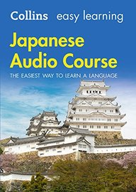Japanese Audio Course (Collins Easy Learning Audio Course)