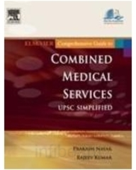 Elsevier Comprehensive Guide To Cms UPSC Simplified Supplement 2010