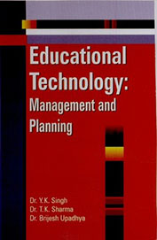 Educational Technology Management & Planning