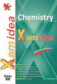 Xam Idea Book For Class 12 Physics
