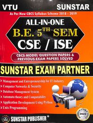Sunstar Exam Scanner 5 Sem Be Cse/Ise Vtu
