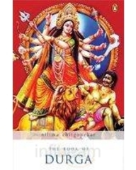 Book of Durga