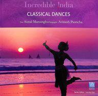 Incredible India Classical Dances