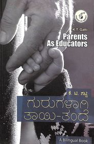 Gurugalagi Thayi-Thande Parents As Educators
