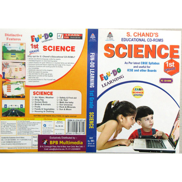 S Chand Educational CD-Rom: Fun-Do-Science Class-1
