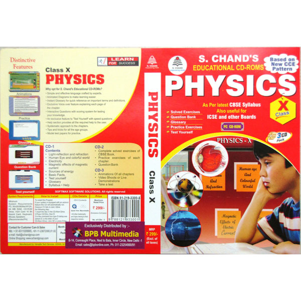 S Chand Educational CD-Rom: Physics For Class-10 (With 3 CDs)