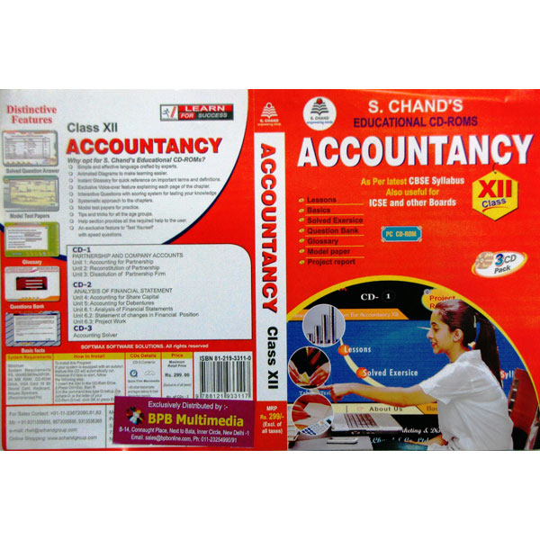 S Chand Educational CD-Rom: Accountancy For Class-12 (With 3 CDs)