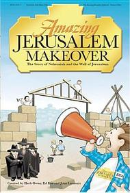 The Amazing Jerusalem Makeover Demonstration DVD