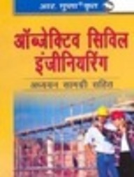 Civil Engg Objective Book