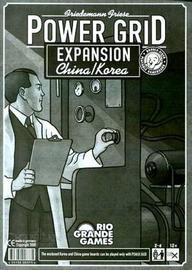 Pg: China/Korea
