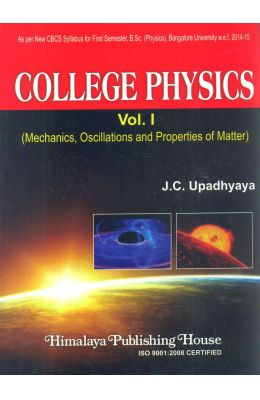 Buy College Physics Vol 1 Bsc 1st Year : Bu book : Jc Upadhyaya