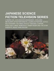 Buy Japanese Science Fiction Television Series: Cyborg 009