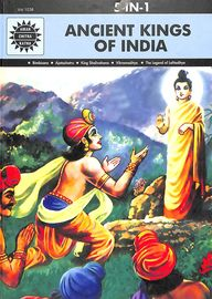 Ancient Kings Of India 5 In 1 - Vol  1038