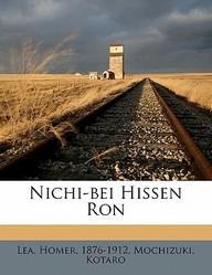 Nichi-Bei Hissen Ron