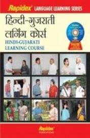 Rapidex Language Learning Course Hindi Gujarati