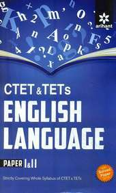 Books at sapnaonline ctet tets english language paper 1 2 with solved paper 2015 code j577 fandeluxe Gallery