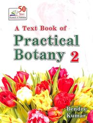 Buy Textbook Of Practical Botany Vol 2 book : Ashok Bendre