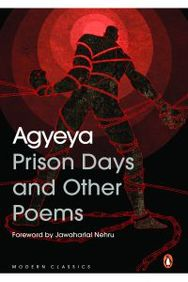 Prison Days & Other Poems