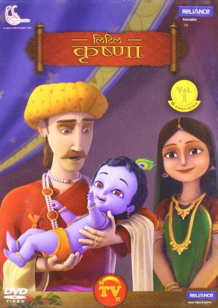 Little Krishna-Vol 1