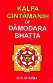 Kalpa Cintamanih Of Damodara Bhatta