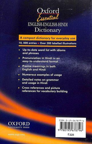 Buy Oxford Essential English English Hindi Dictionary book