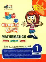 Buy olympiad books online, 2016 discounts sales, SapnaOnline