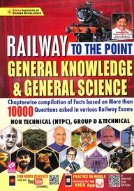 Railway To The Point General Knowledge & General Science