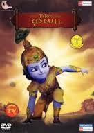 Little Krishna-Vol 2