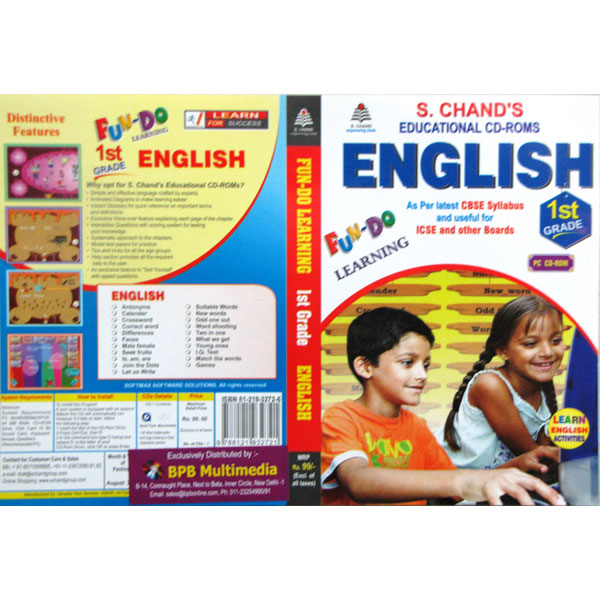S Chand Educational CD-Rom: Fun-Do-English Class-1