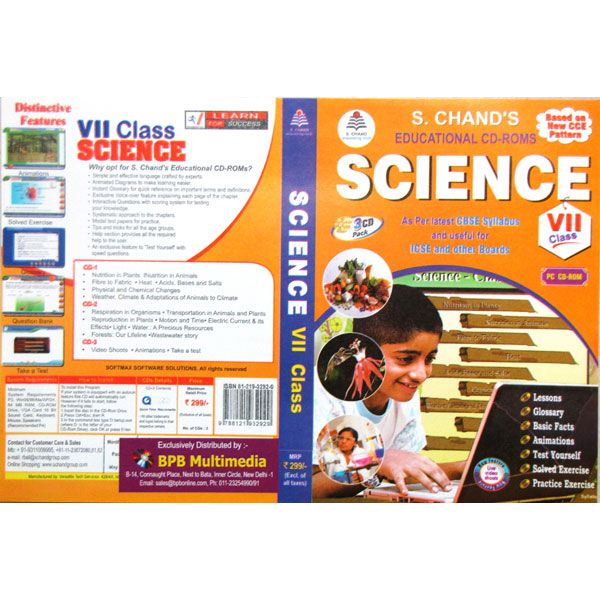 S Chand Educational CD-Rom: Science For Class-7 (With 3 CDs)