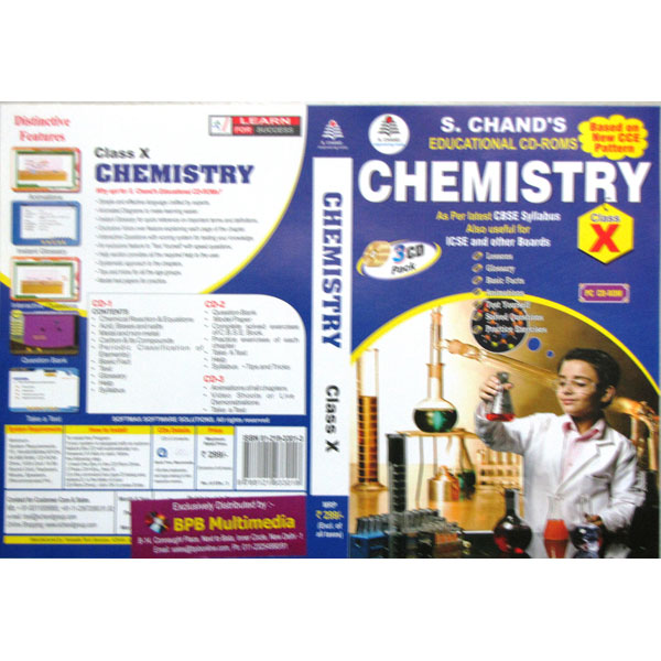 S Chand Educational CD-Rom: Chemistry For Class-10 (With 3 CDs)