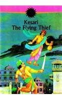 Kesari the Flying Theif (Amar Chitra Katha)