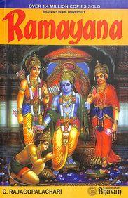 Ramayana - Bvb