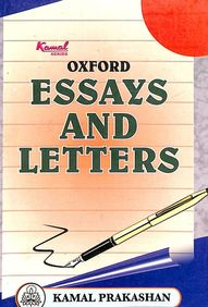 Oxford Essays & Letters